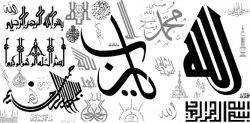 Islamic Brushes. Кисти для Photoshop