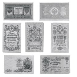 Old Russian Money Brushes by Igor Kvochka