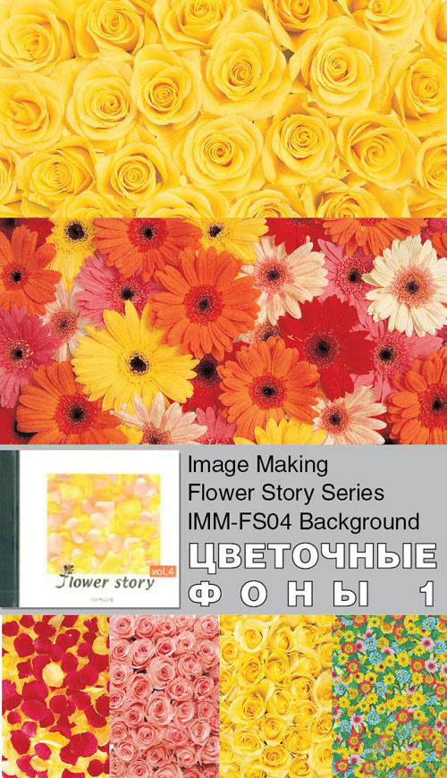 Image Making - Flower Story Series - IMM-FS04 Background