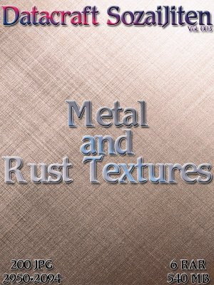Datacraft SozaiJiten Vol. 003 - Metal and Rust Textures