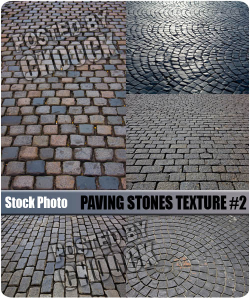Stock Photo: Paving stones texture #2
