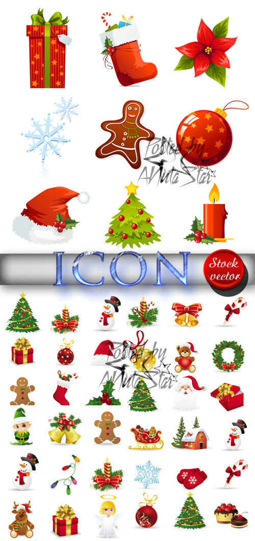 Christmas icon vector # 1
