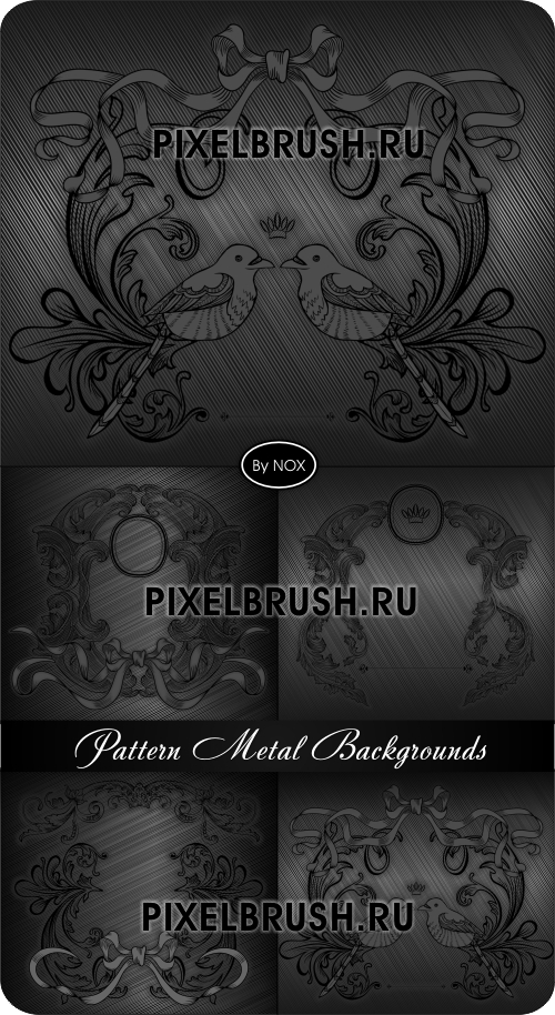 Pattern Metal Backgrounds - Металл, фон, узоры