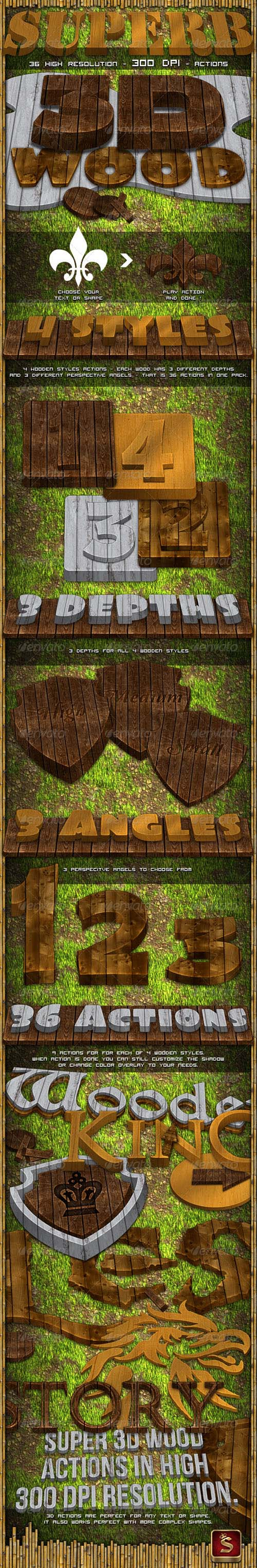 GraphicRiver - 3D Wood Generator - Actions 531941