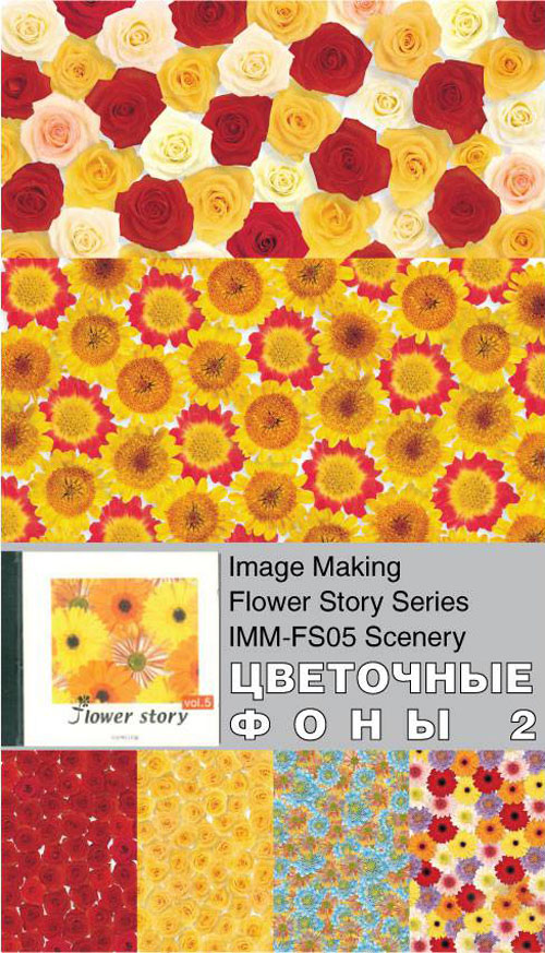 Image Making - Flower Story Series - IMM-FS05 Scenery