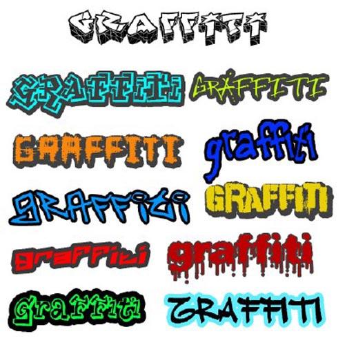 Как сделать надпись в стили граффити в фотошопе