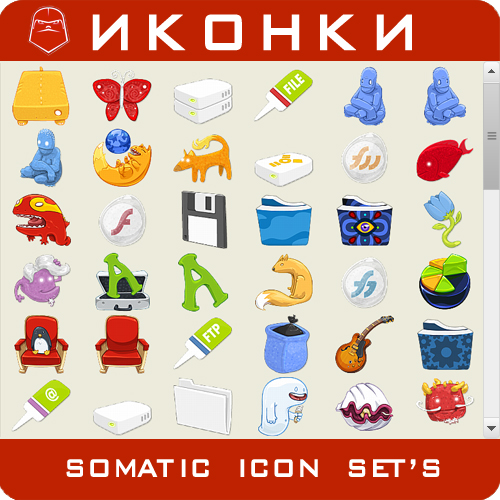 Somatic icons (9 сетов)