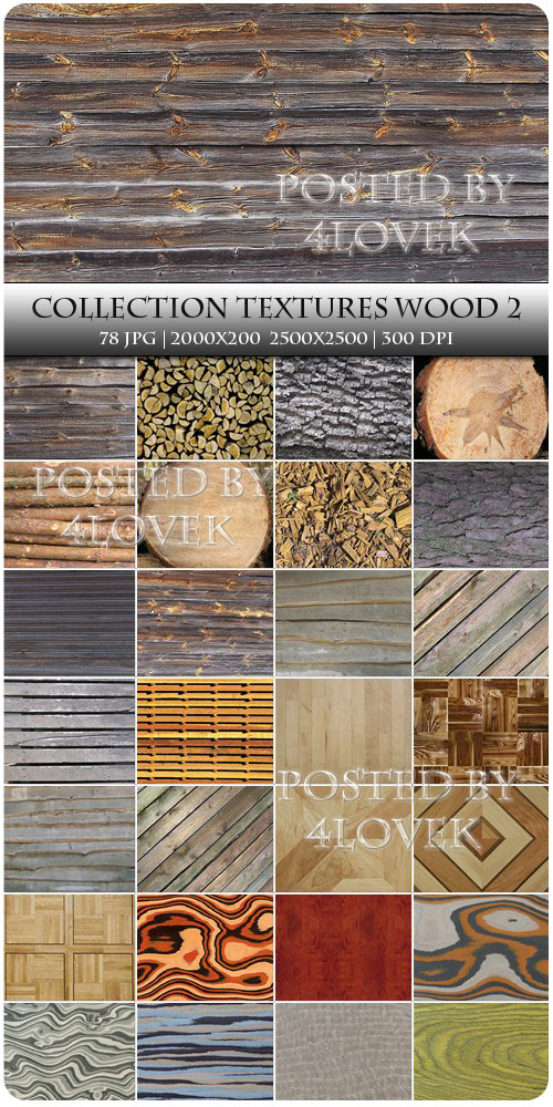 Collection Textures Wood 2