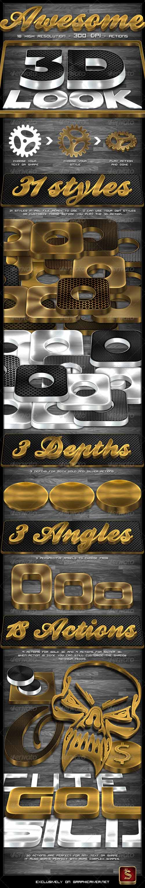 GraphicRiver 3D Gold And Silver Generator - REUPLOAD
