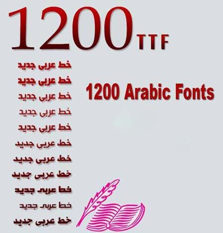 Arabic Fonts Pack (1200 TTF)