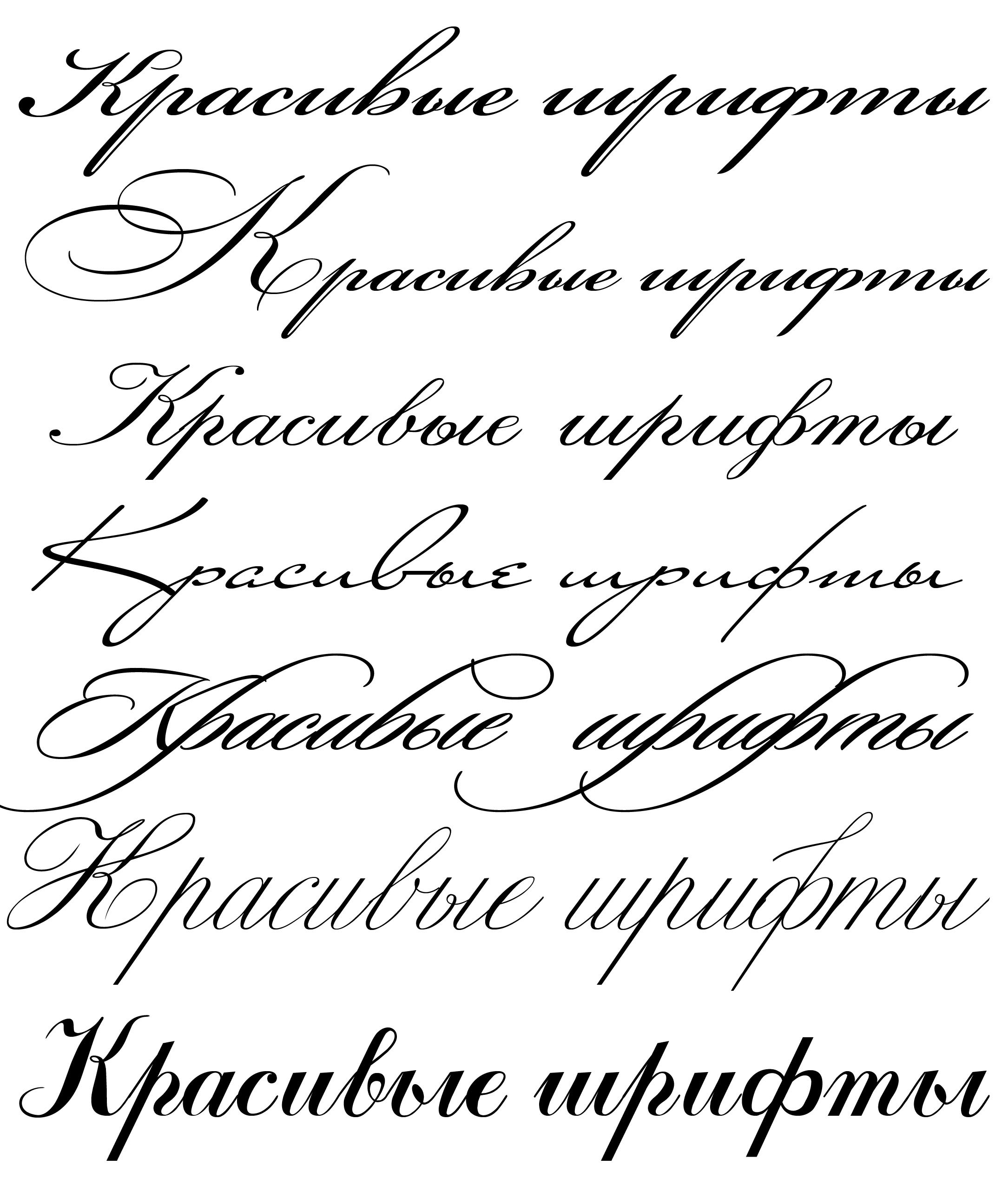 Писать готическим шрифтом онлайн 8 фотография