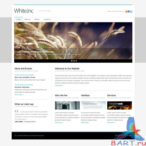 Dynamic CSS Templates - Whiteinc