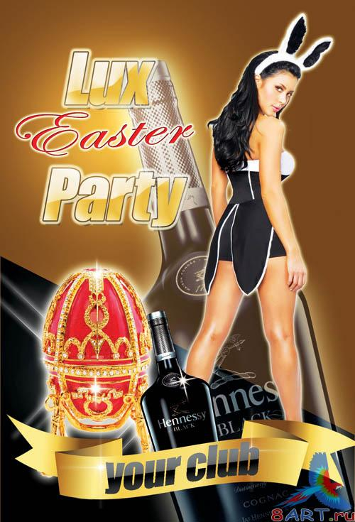 Easter Bunny Lux Party Flyer/Poster PSD Template