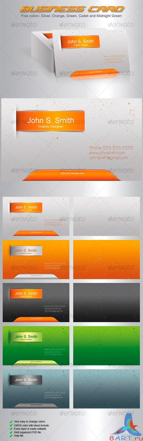 GraphicRiver - Debri Business Card