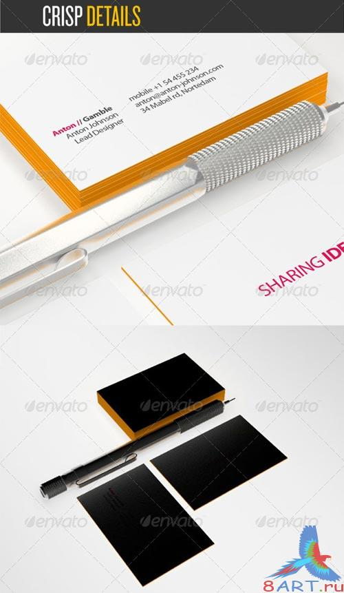 GraphicRiver Edge Painted Business Card Mock-up