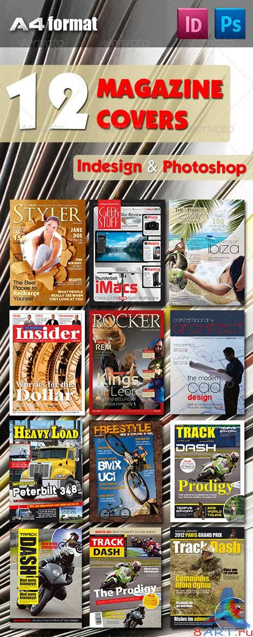 GraphicRiver 12 Magazine Covers Bundle