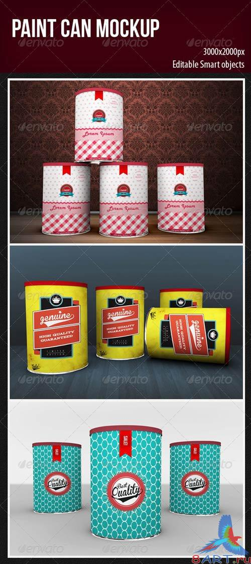 GraphicRiver Paint Can Mockup