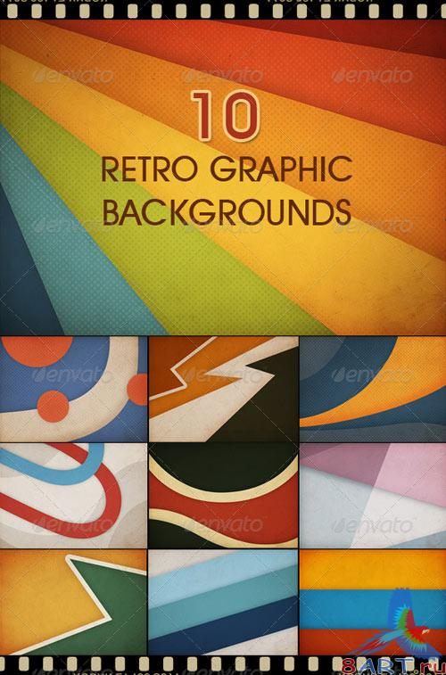 GraphicRiver 10 Retro Graphic Backgrounds