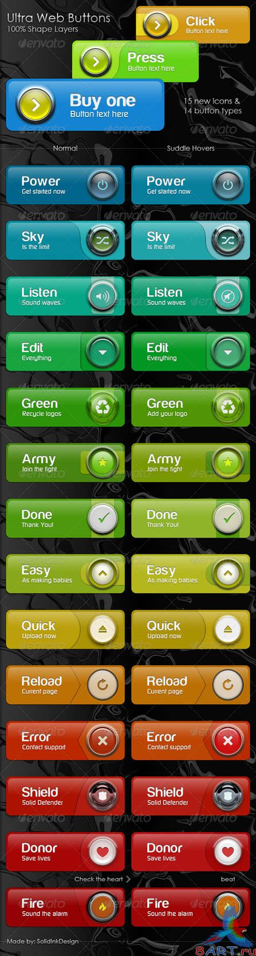 Ultra Web Buttons [GraphicRiver]