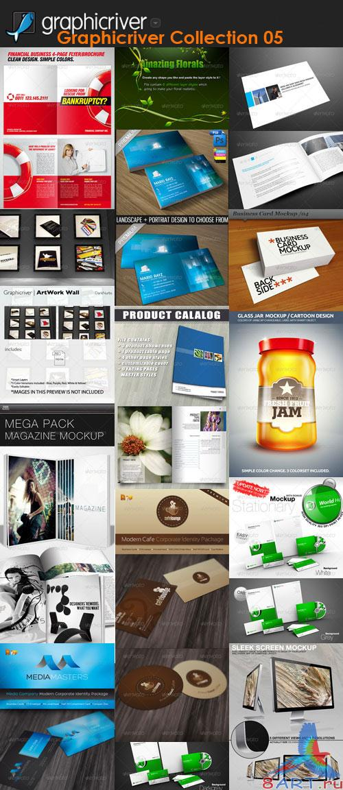 GraphicRiver - Super Collection Design Templates (Pack 5)