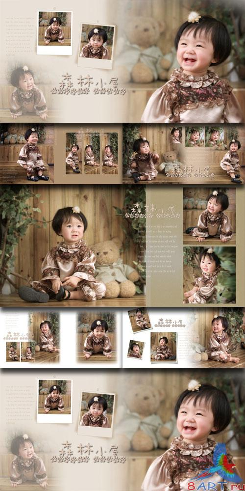 PhotoTemplates - Happy Childrens Vol.7 (77230)