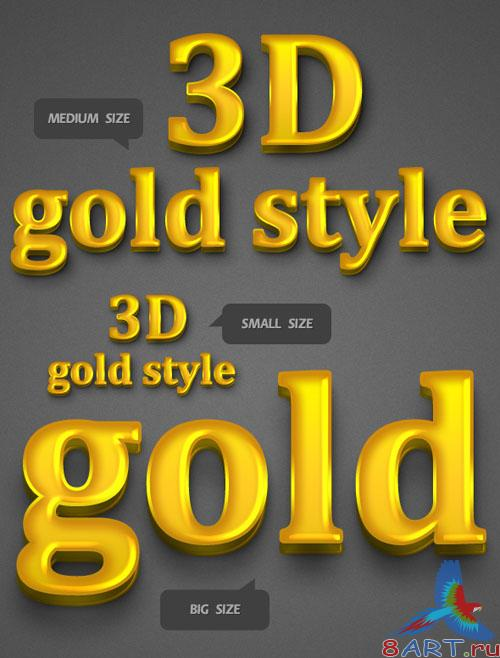 3D Gold Text Styles for Photoshop