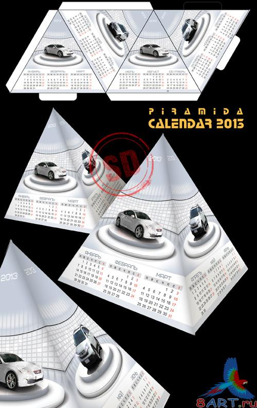 PSD Calendar piramida 2013 car