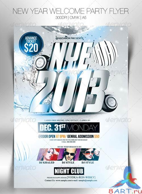 GraphicRiver New Year Welcome Party Flyer