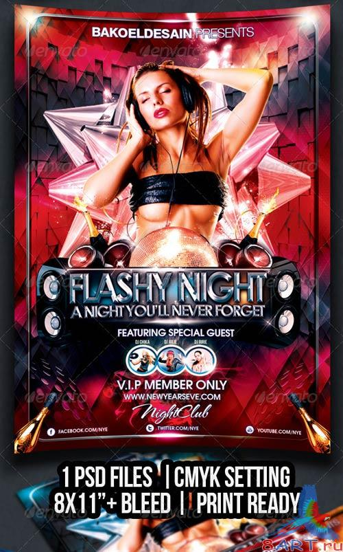 GraphicRiver Flashy Night Party Flyer