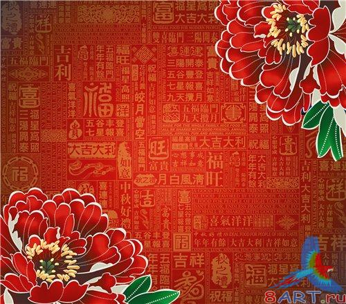 PSD - Red Chinese background