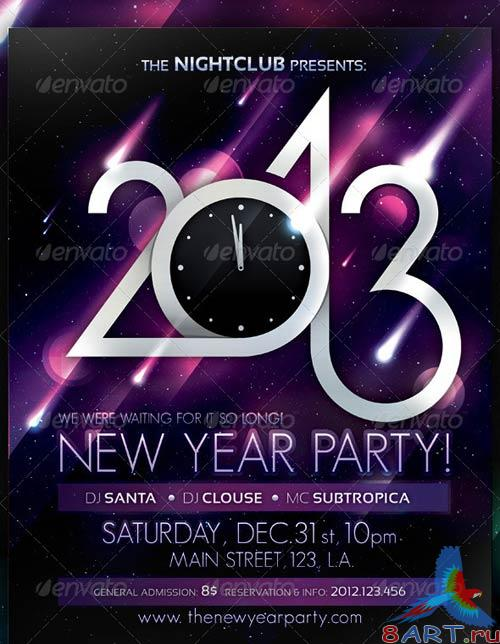 GraphicRiver 2013 New Year Party Poster 499730