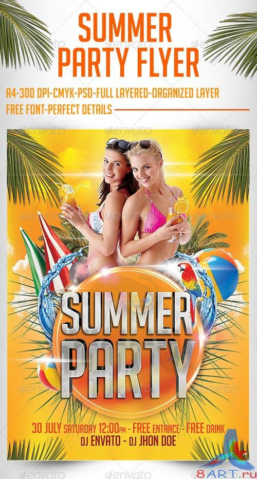 GraphicRiver Summer Party Flyer Template 2729145