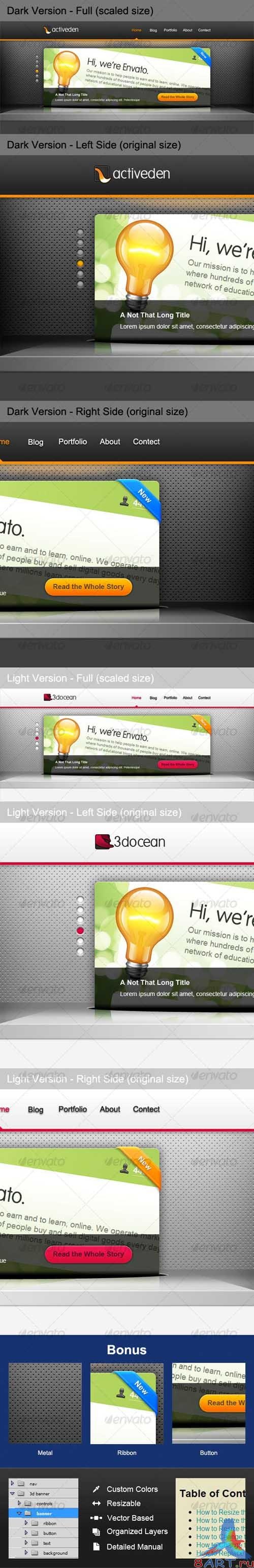 GraphicRiver 3D Banner Slider