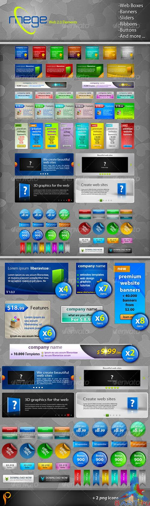 GraphicRiver - Mega Web 2.0 Elements