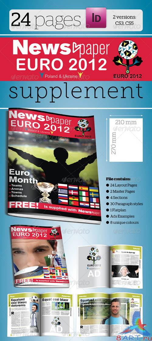 GraphicRiver 24 Pages Euro 2012 Supplement For News.paper