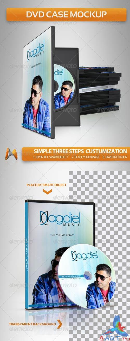 GraphicRiver DVD Case Mockup
