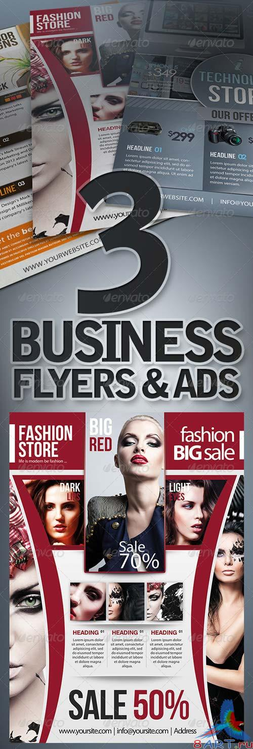 GraphicRiver Business Flyers Set Ver. 2.0