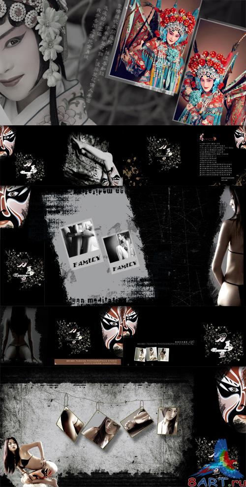 Wide Art Photo Template Peking Opera Blues