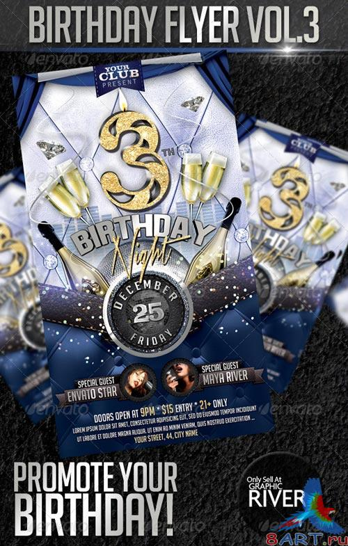 GraphicRiver Birthday Flyer Template Vol3