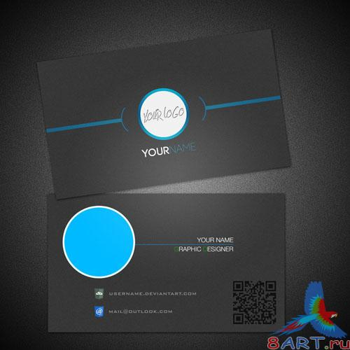 CircLine Personal Business Card PSD Template