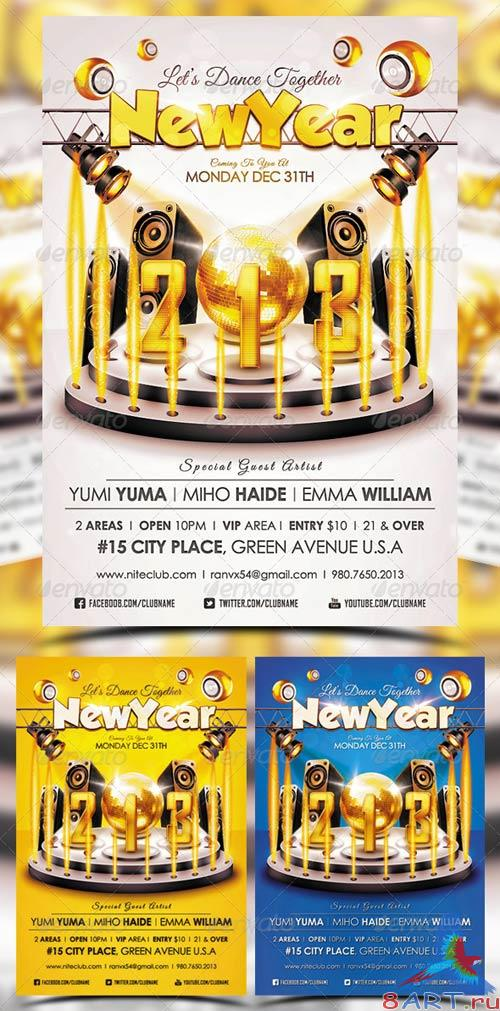GraphicRiver New Year Flyer Template 3514854