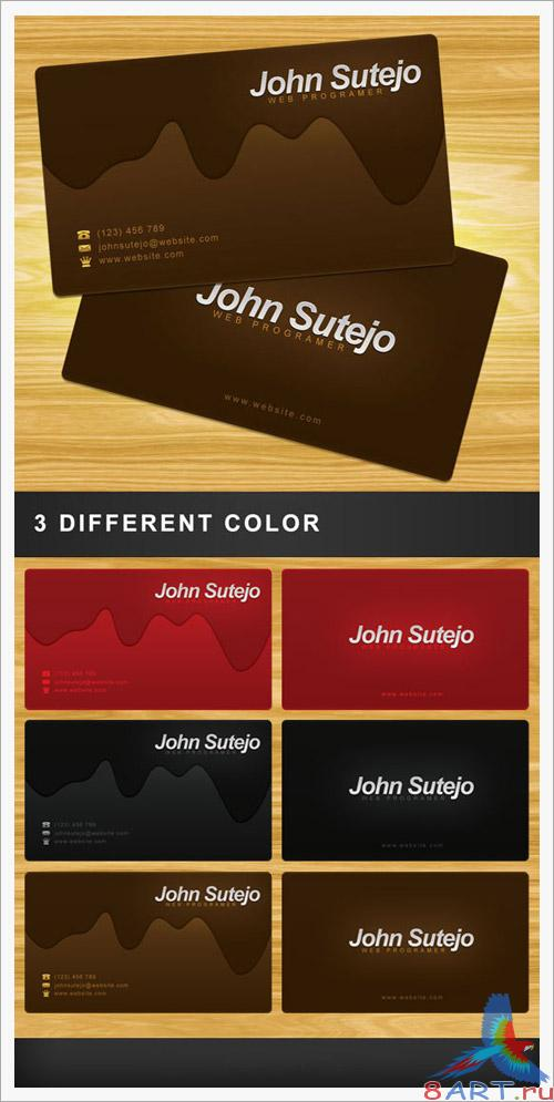 Chocolate business card PSD Template