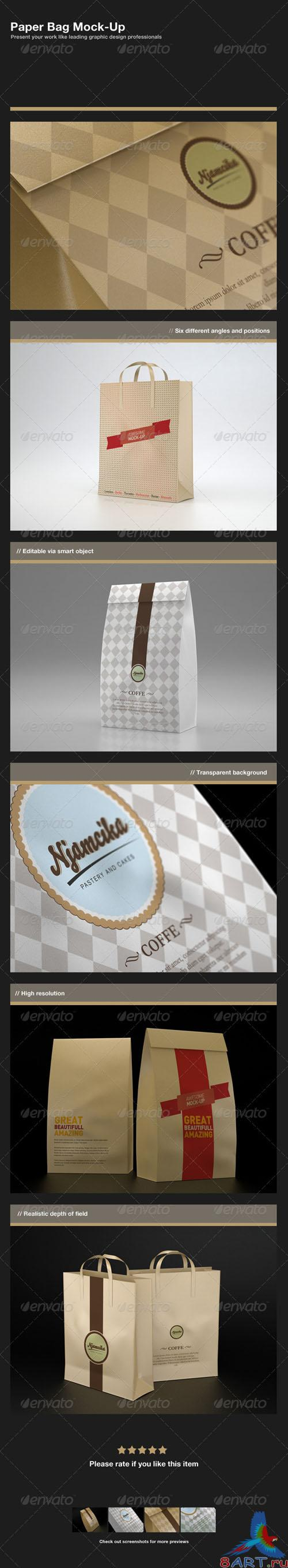GraphicRiver - Paper Bag Mock-Up 673943
