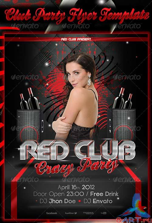 GraphicRiver Red Club Party Flyer