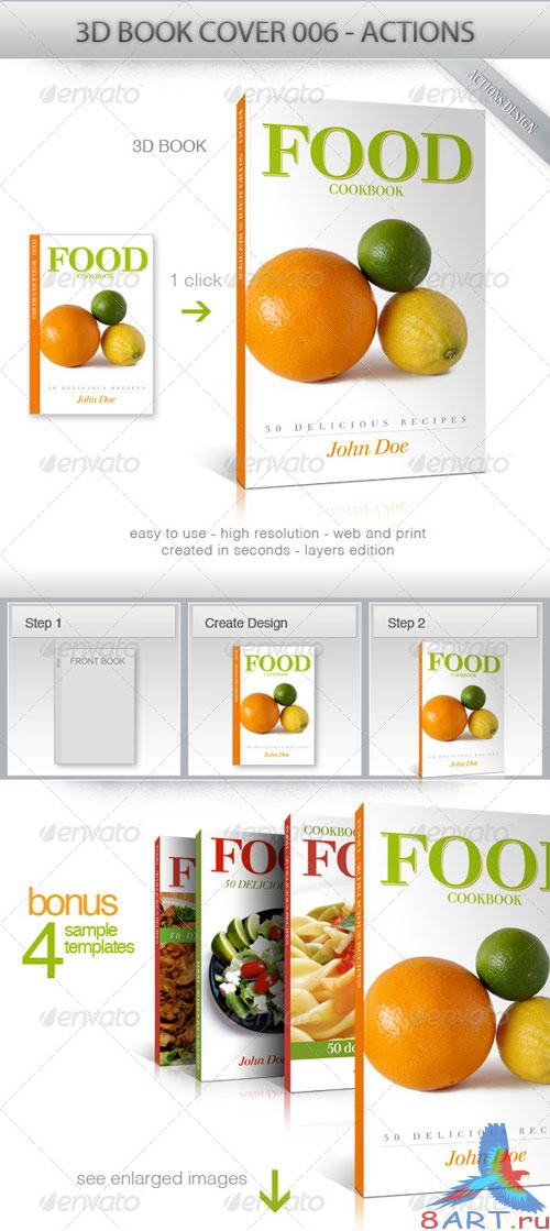 GraphicRiver - 3D Book Cover 006