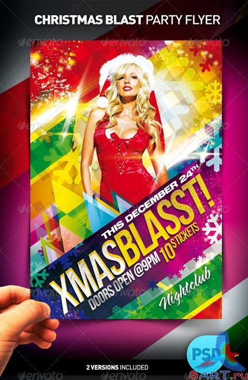 GraphicRiver Xmas Blasst Party Flyer