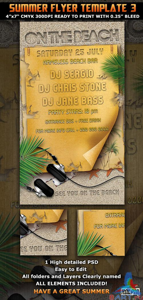 GraphicRiver - Beach Party Flyer Template