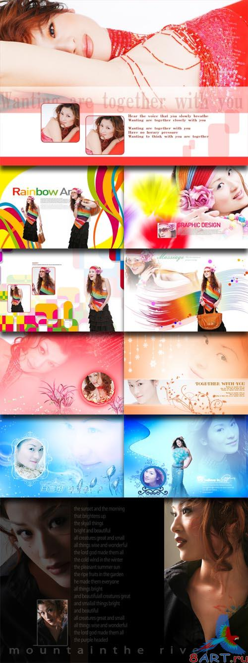 PhotoTemplates - Beautiful Girl vol.17 (77526)