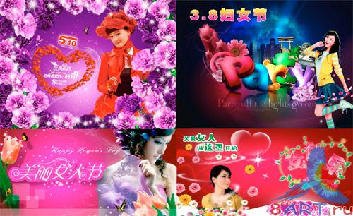 Romantic Festival PSD Collection vol.4