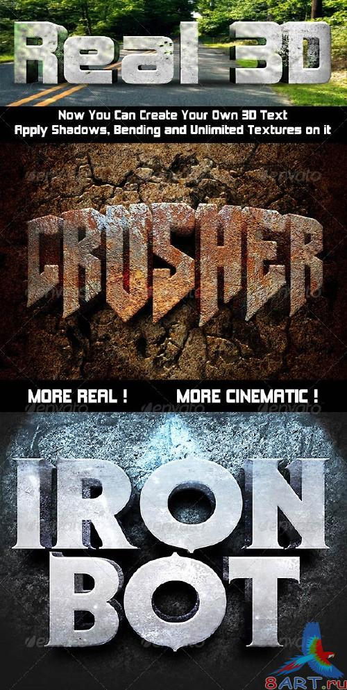 GraphicRiver Photoshop Text Effect: Cinematic 3D Actions